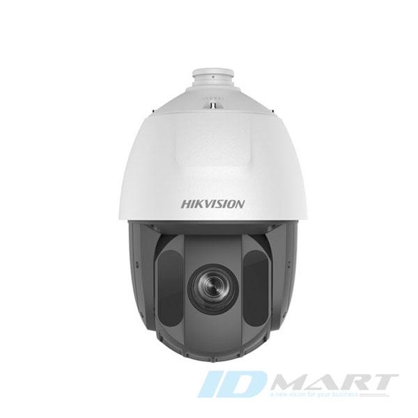 camera giám sát DS-2AE5225TI-A
