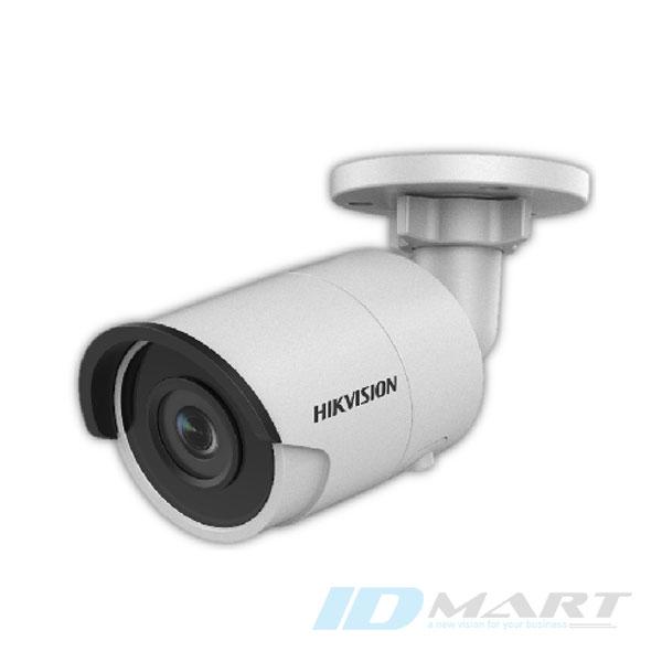 camera DS-2CD2063G0-I