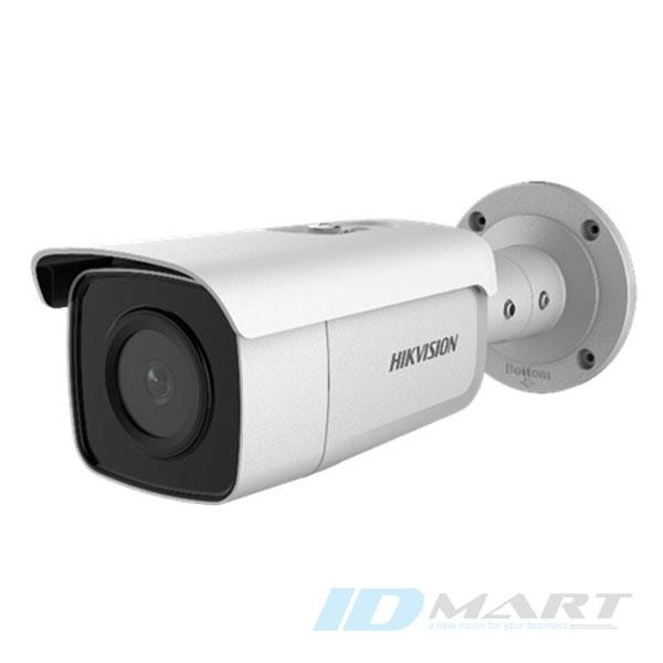 camera DS-2CD2T26G1-2I