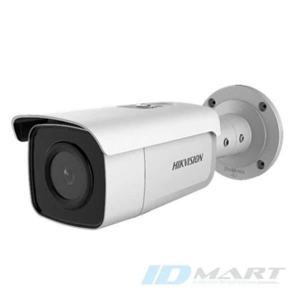 camera giám sát DS-2CD2T46G1-4I